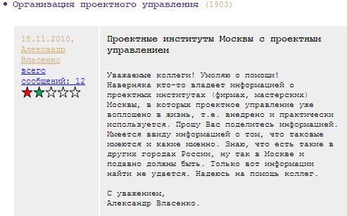 MS Project скачать бесплатно: